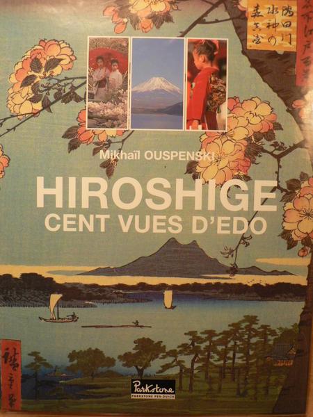 achat estampe japonaise