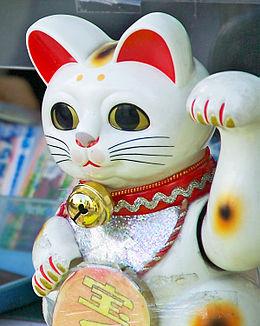 chat maneki neko porte bonheur