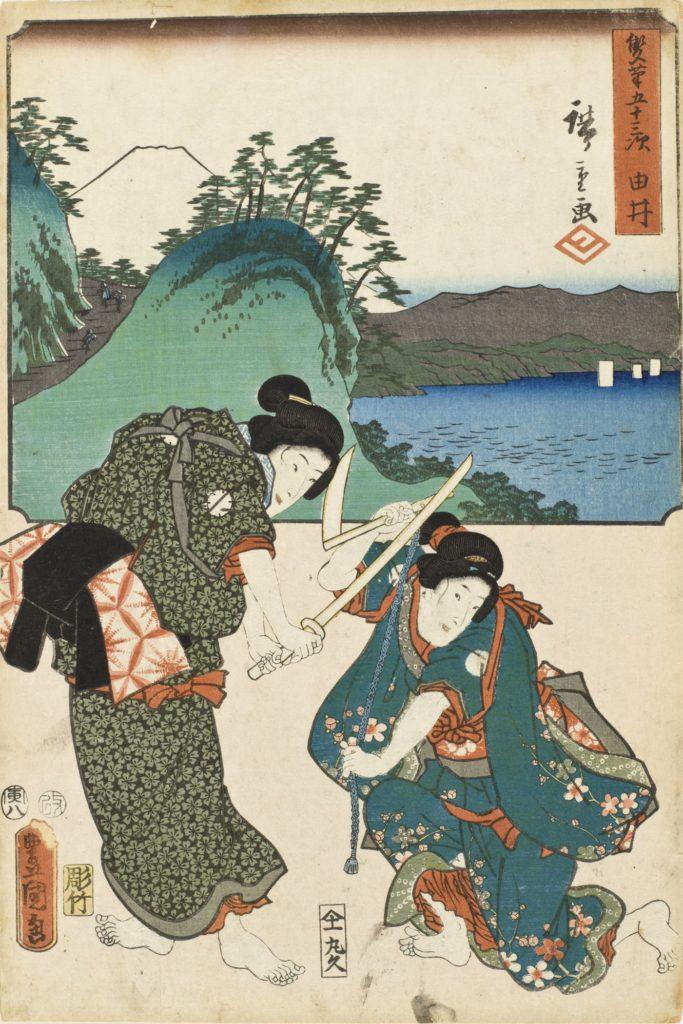 hiroshige edo