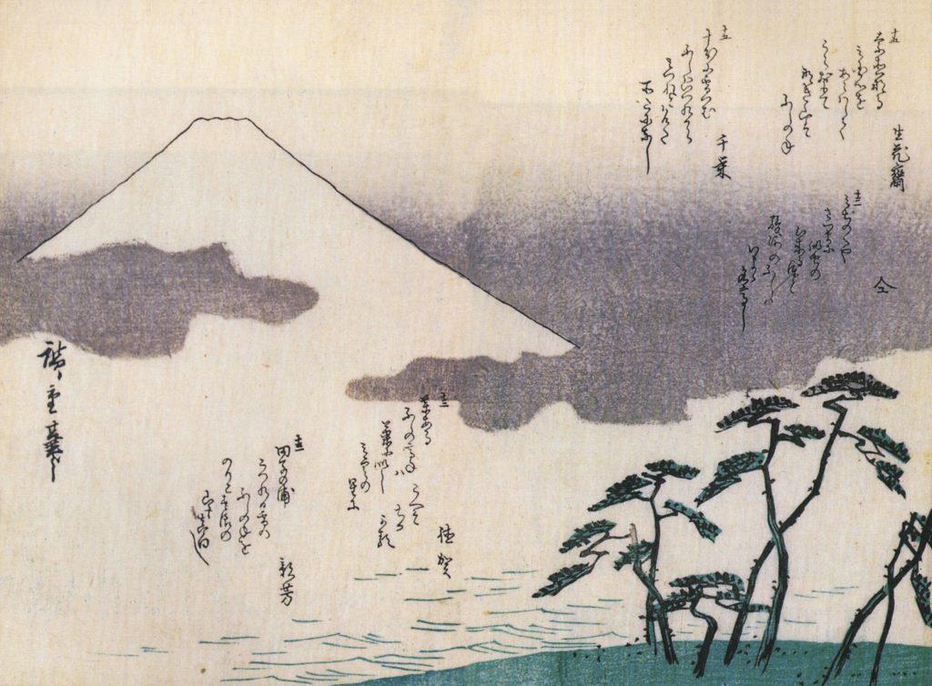 peintre estampe japonaise