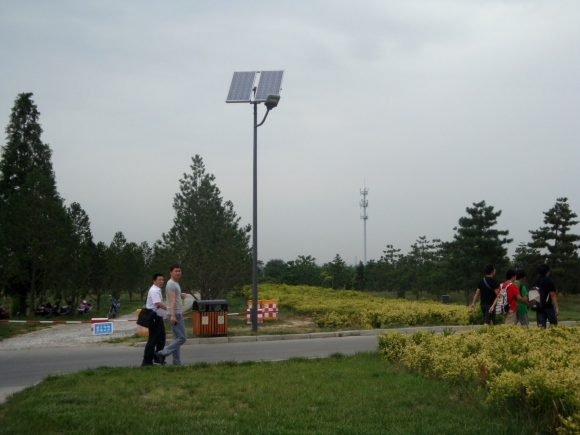 panneau solaire pour eclairage